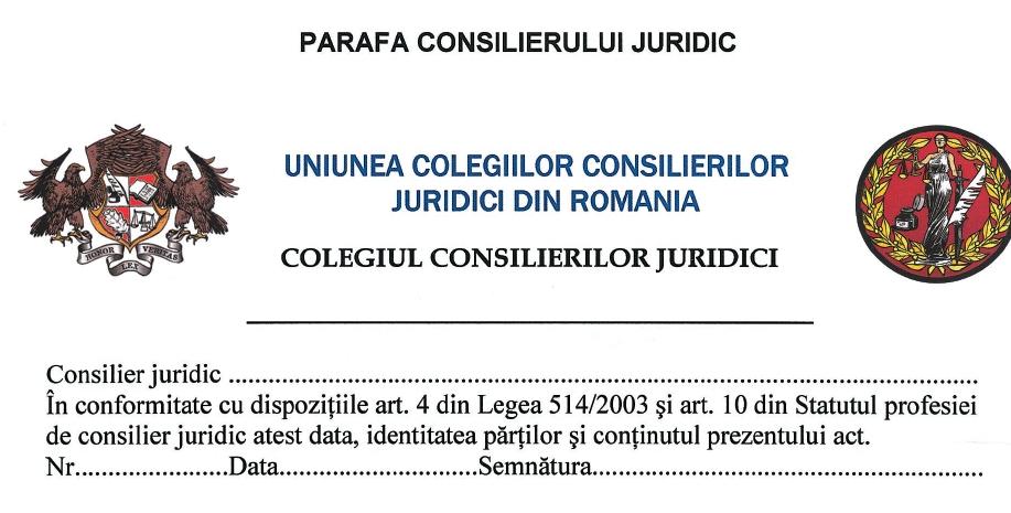 Parafa Consilierului Juridic
